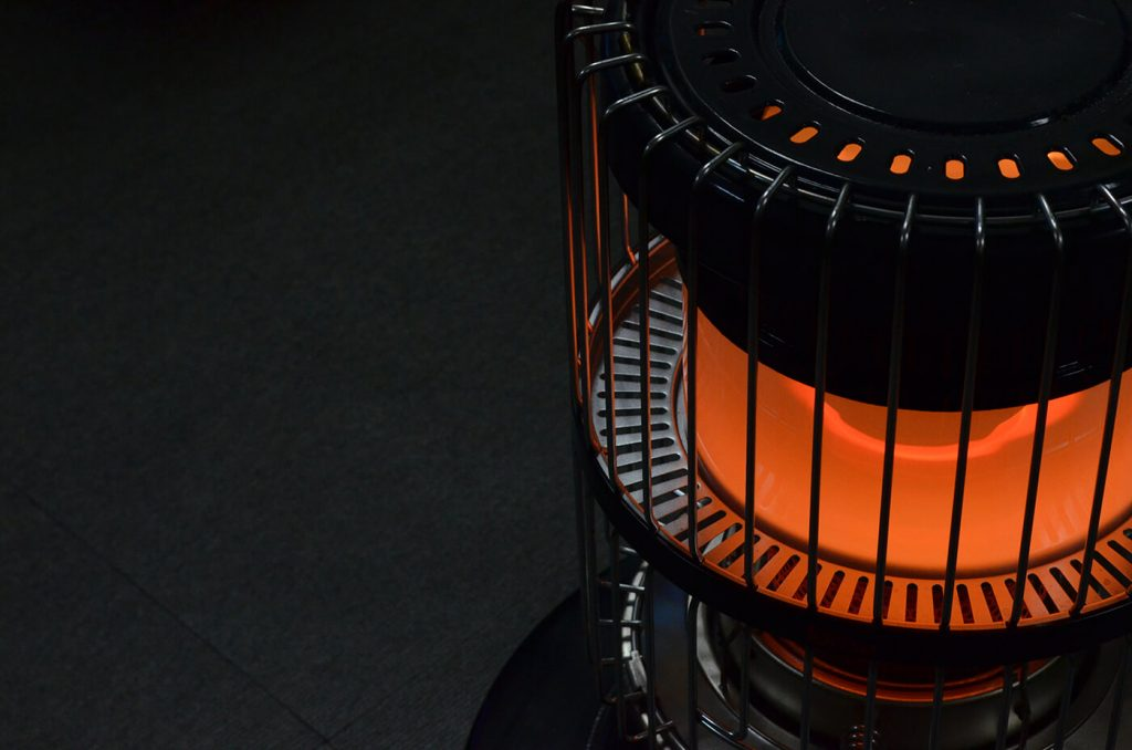 11 Best Kerosene Heaters -1