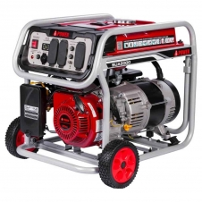 JEGS 86065 Portable Generator
